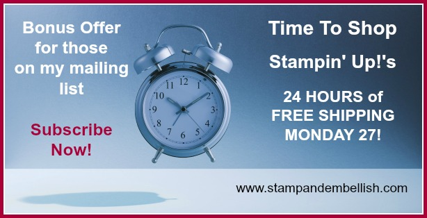 Stampin' Up! Cyber Monday Free Shipping!!!